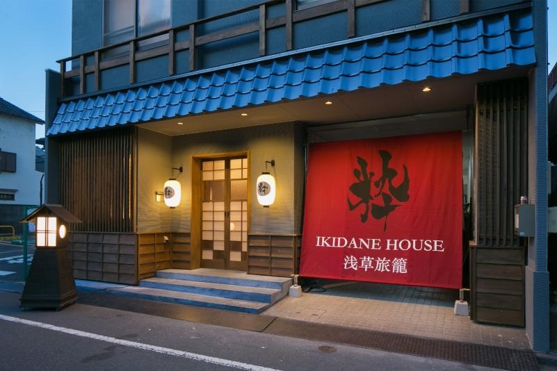 IKIDANE HOUSE 浅草旅籠 image