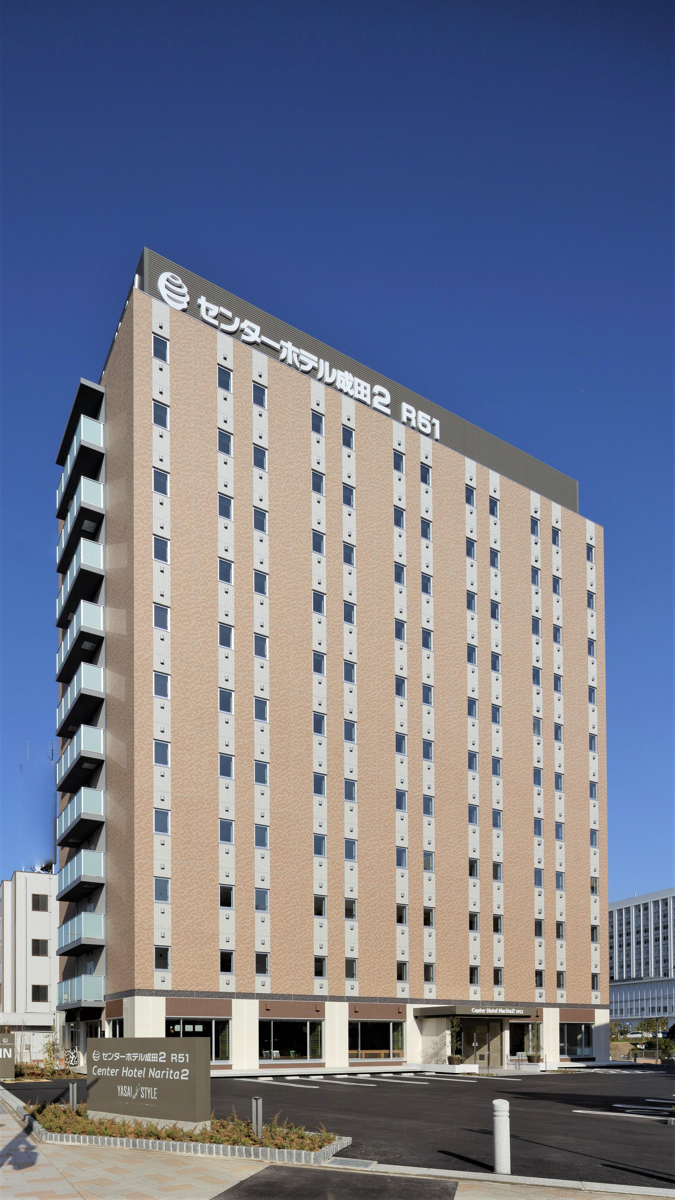 センターホテル成田2 R51 image