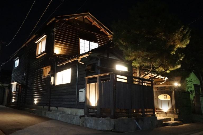 Restaurant&Inn ATSUSHI image