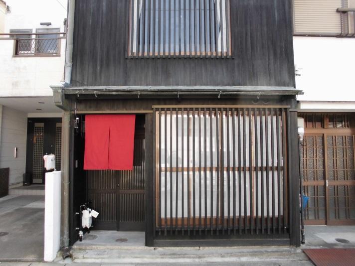 津島ゲストハウス image