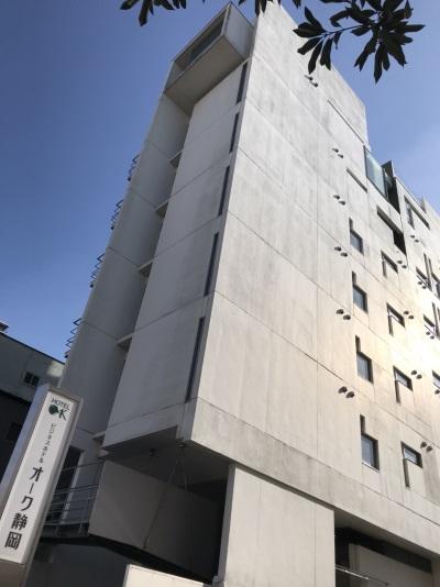 ホテルオーク静岡 image