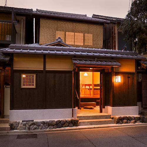 京の温所 岡崎 image