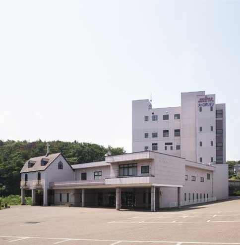 鯨波松島温泉 メトロポリタン松島 image