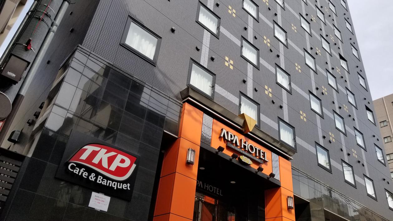 アパホテル<TKP京急川崎駅前> image