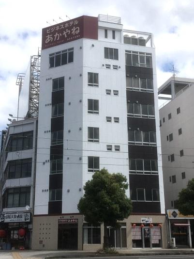 ビジネスホテルあかやね(松山駅前店) image