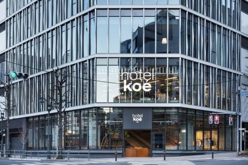 hotel koe tokyo image