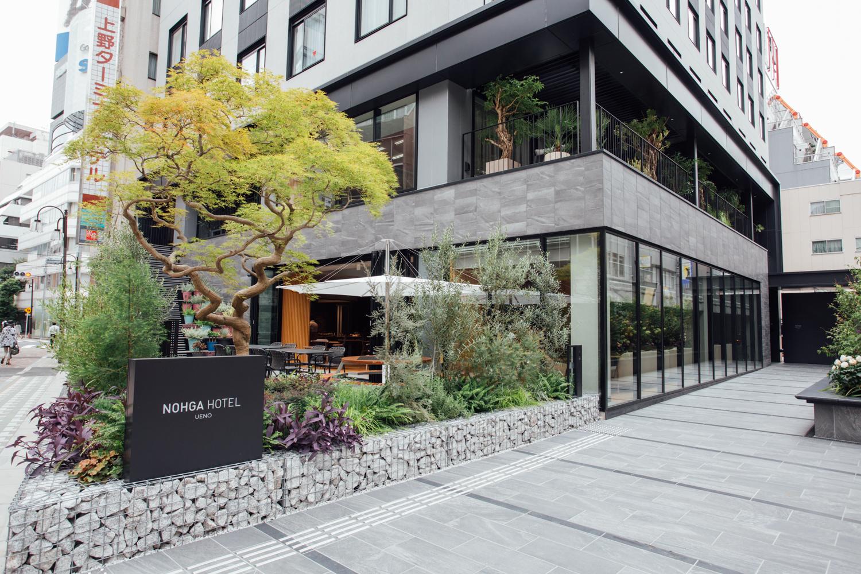 NOHGA HOTEL UENO TOKYO image