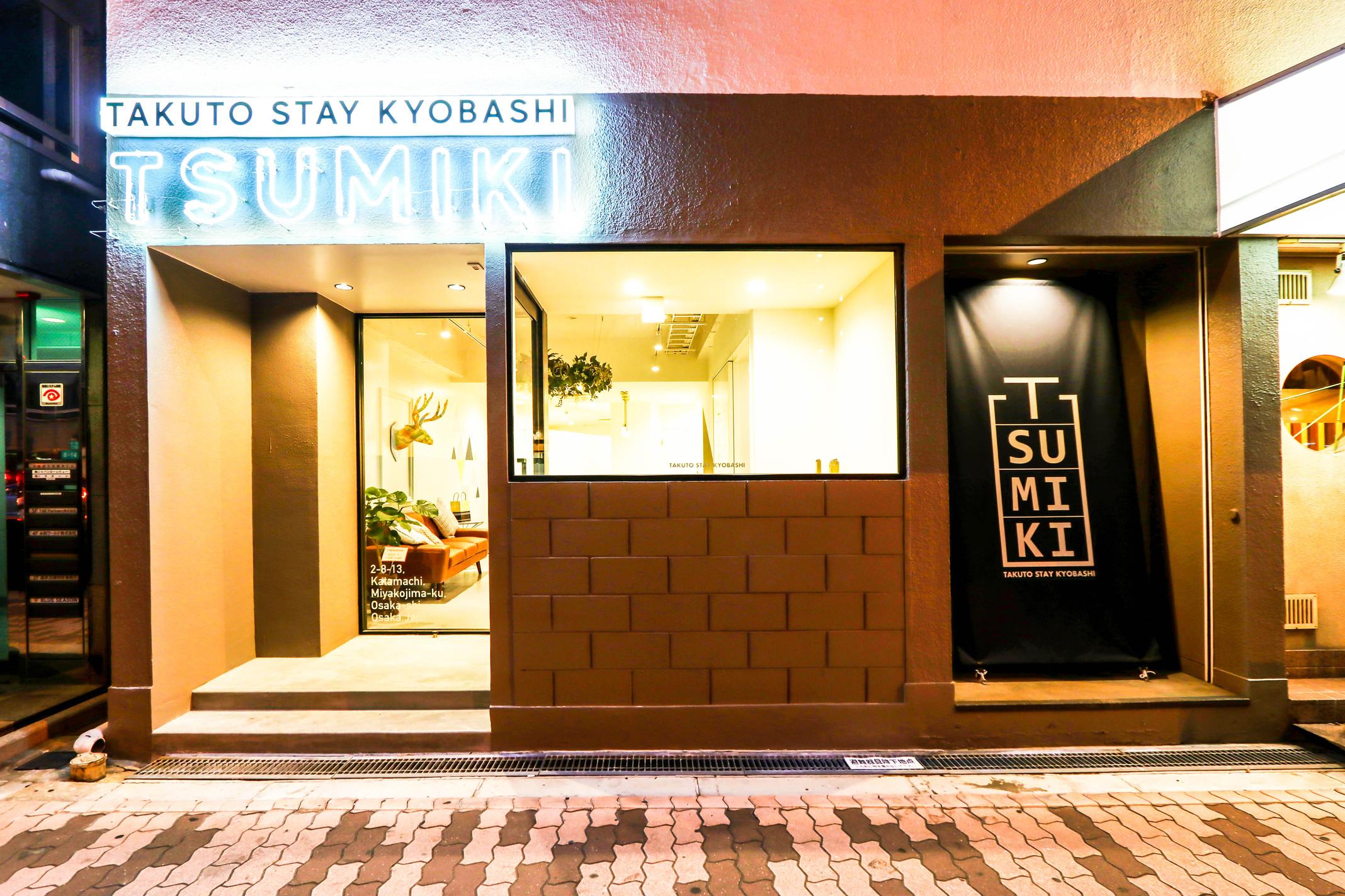 TAKUTO STAY 京橋 TSUMIKI image