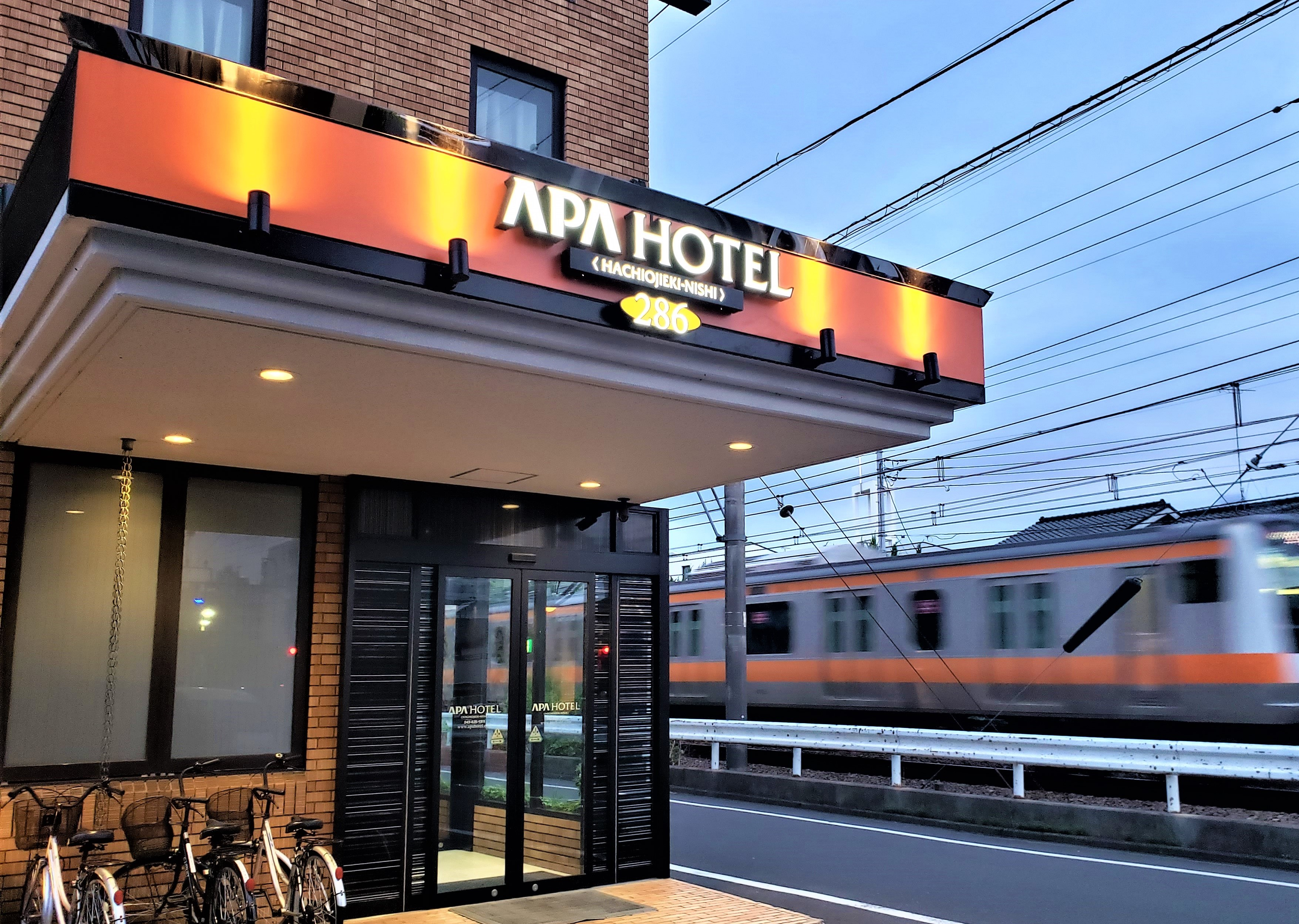 アパホテル<八王子駅西> image