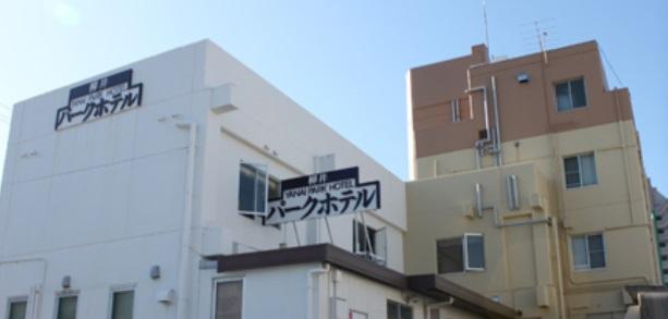 柳井パークホテル image