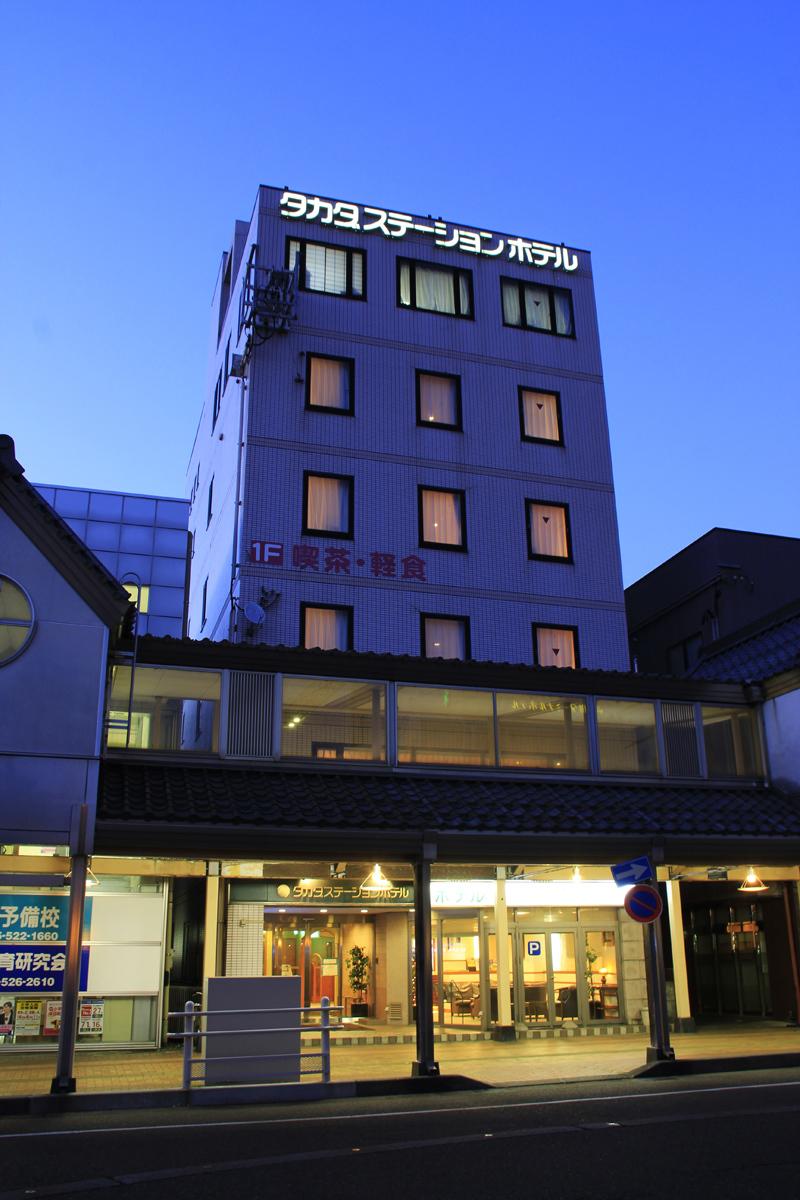 タカダステーションホテル