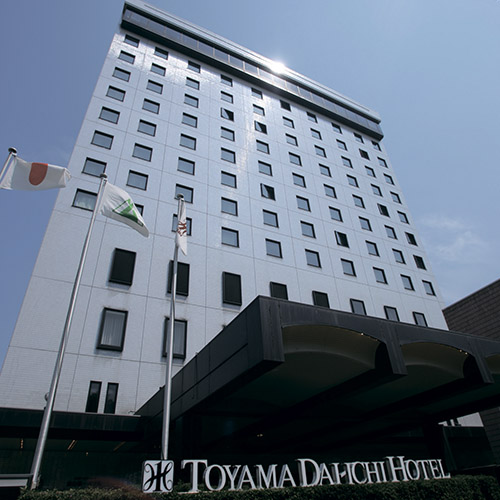 富山第一ホテル