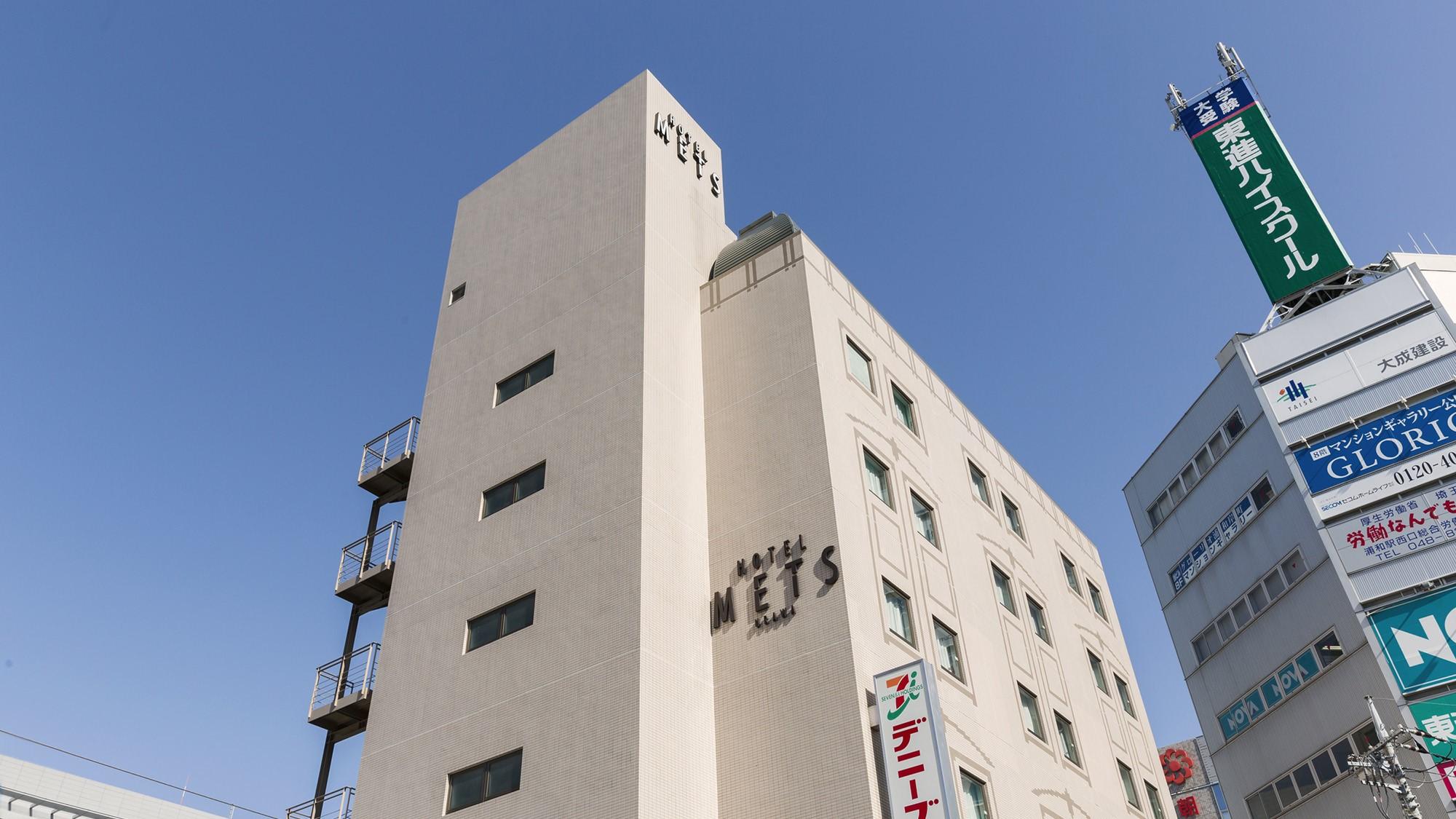 JR東日本ホテルメッツ浦和 image