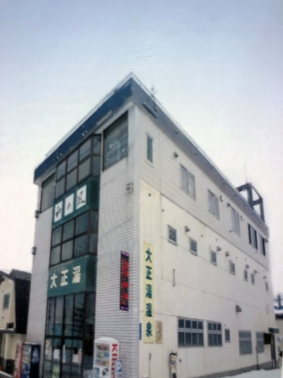ゲストハウス小樽 和の風 image