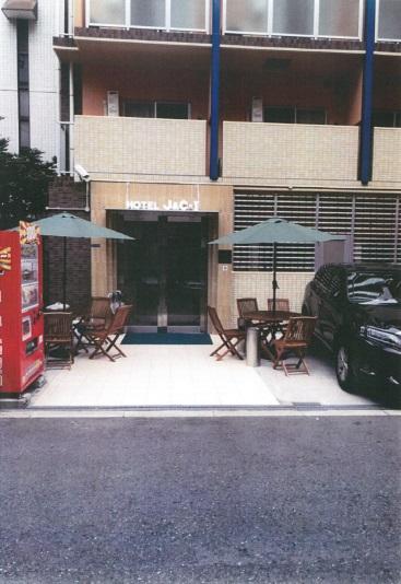 HOTEL J&C-I image