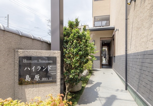 MUSUBI KYOTO 島原口 image