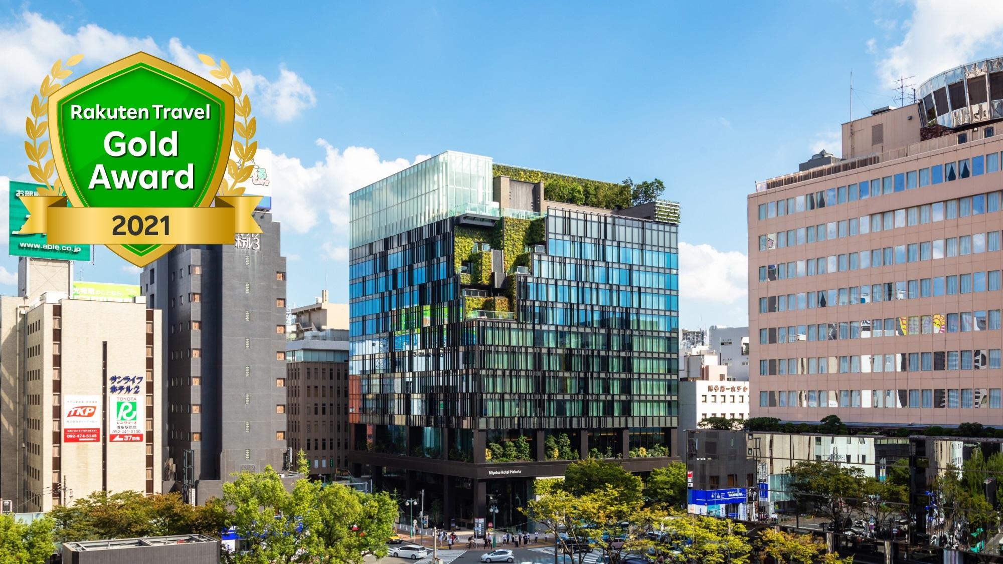都ホテル博多(2019年9月22日グランドオープン) image