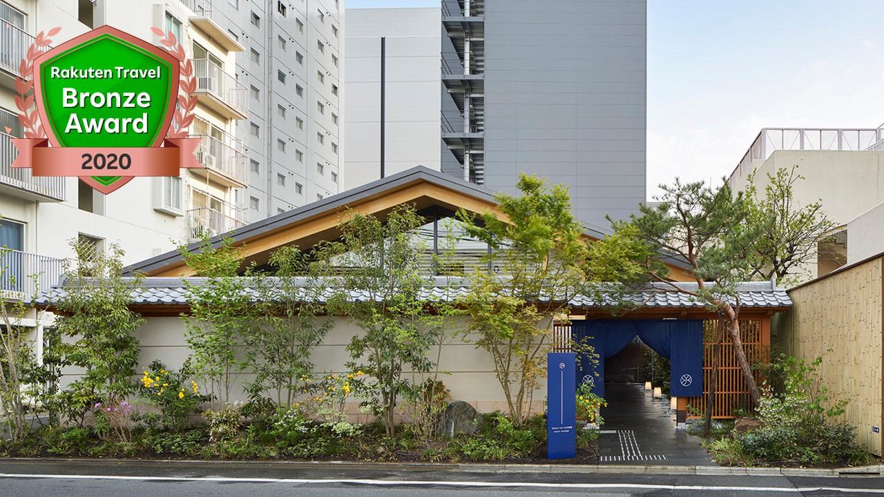 ONSEN RYOKAN YUEN SHINJUKU(2019年5月8日オープン) image