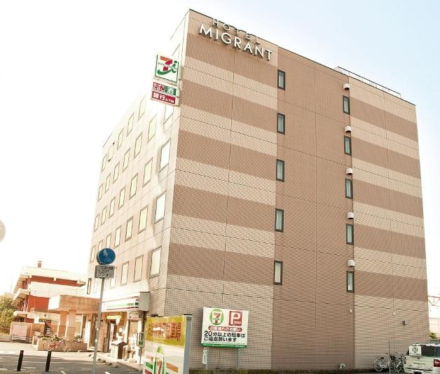 ホテルマイグラント image