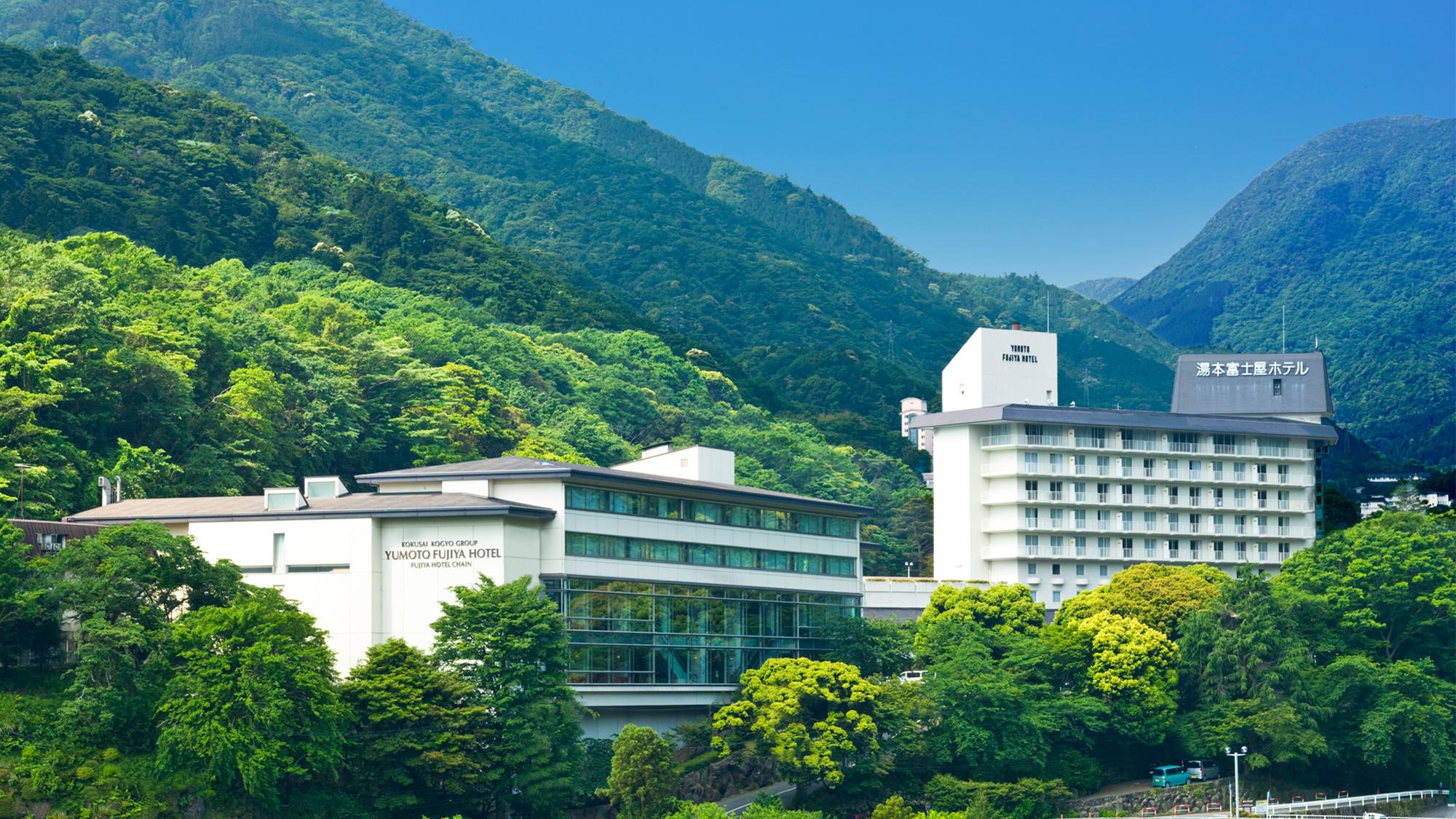 箱根湯本温泉 湯本富士屋ホテル image