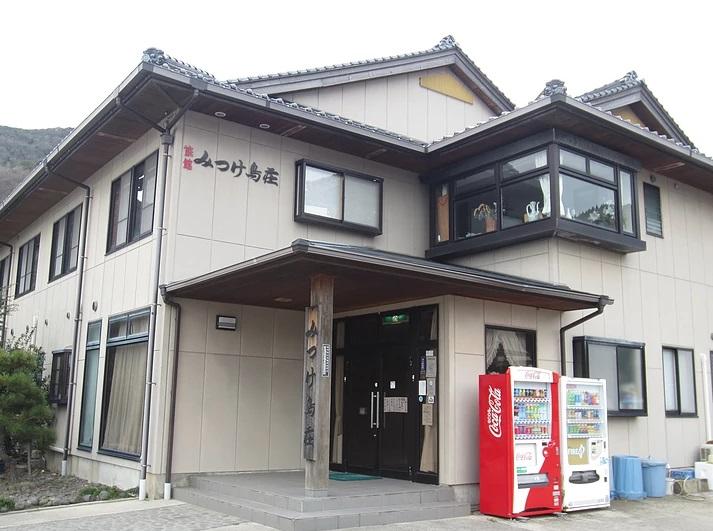 旅館 みつけ島荘<隠岐諸島> image