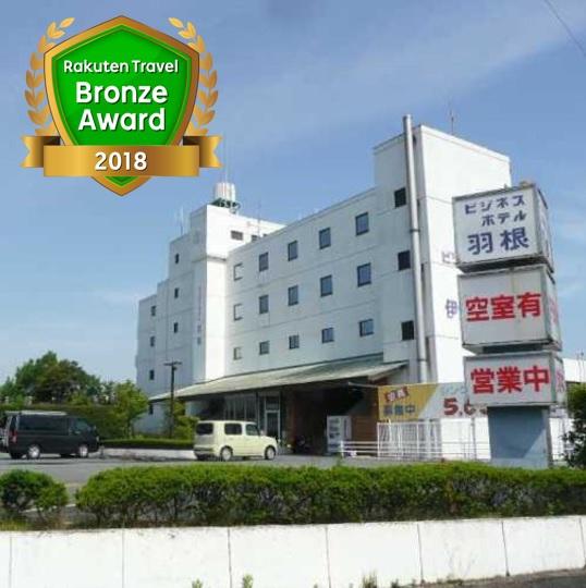 ビジネスホテル羽根伊勢インター(KOSCOINNグループ) image