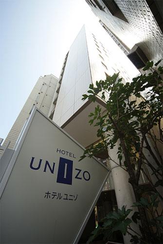 ホテルユニゾ新橋 image