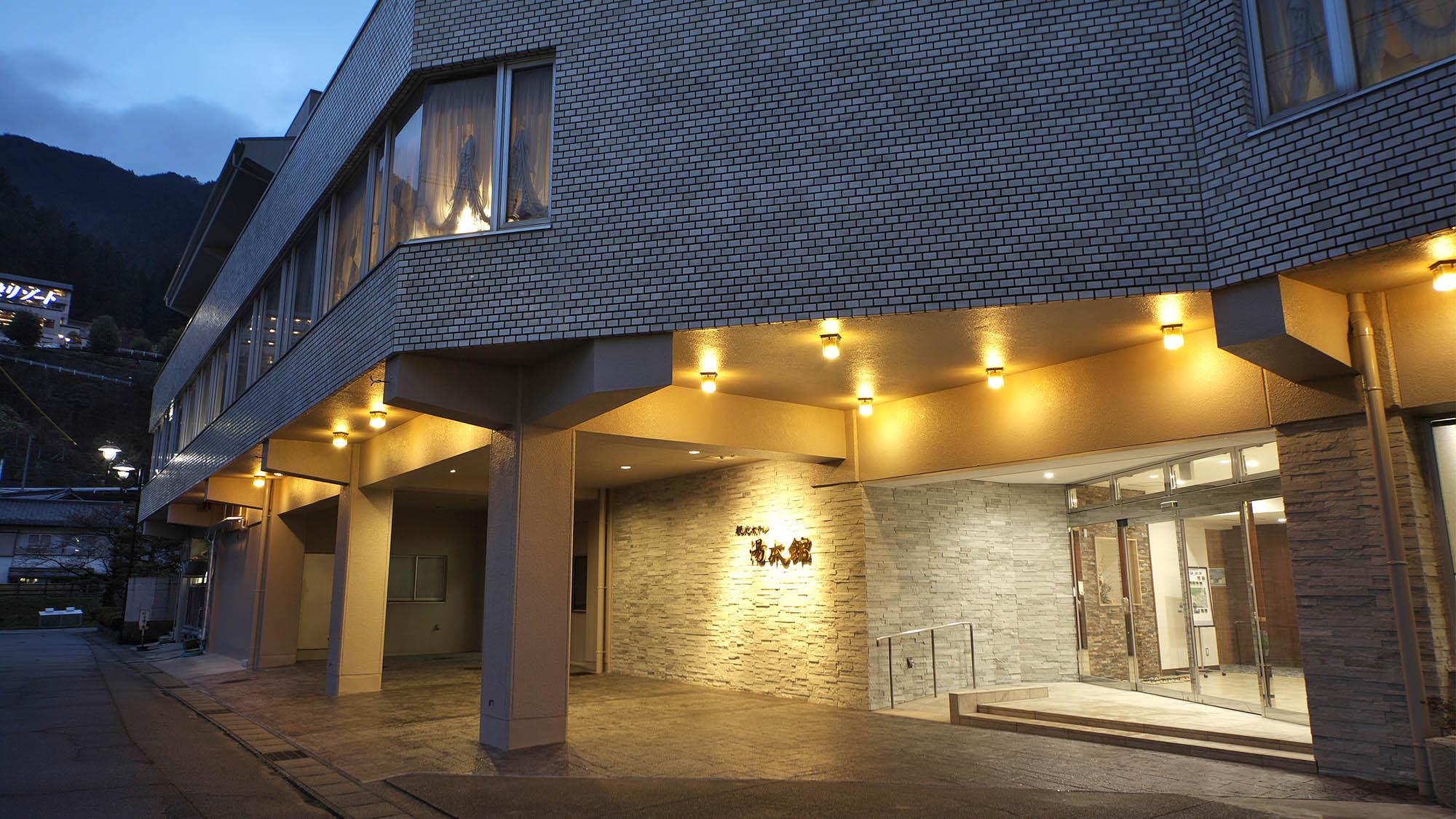 下呂温泉 観光ホテル湯本館 image