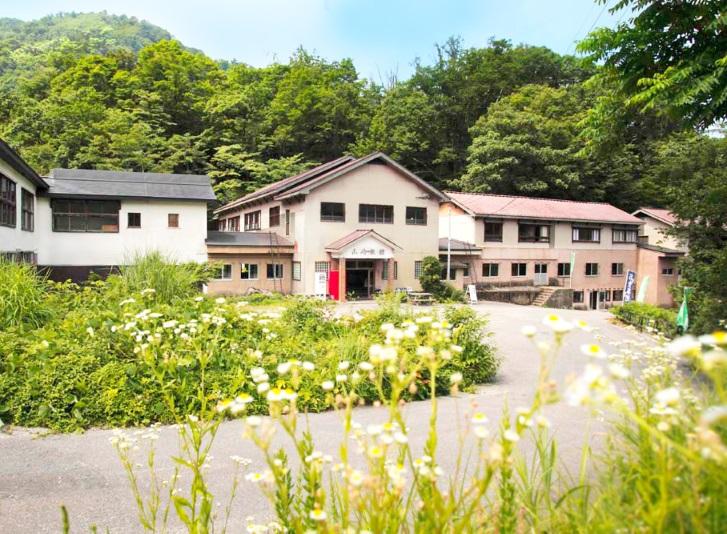 岩間温泉 山崎旅館 image