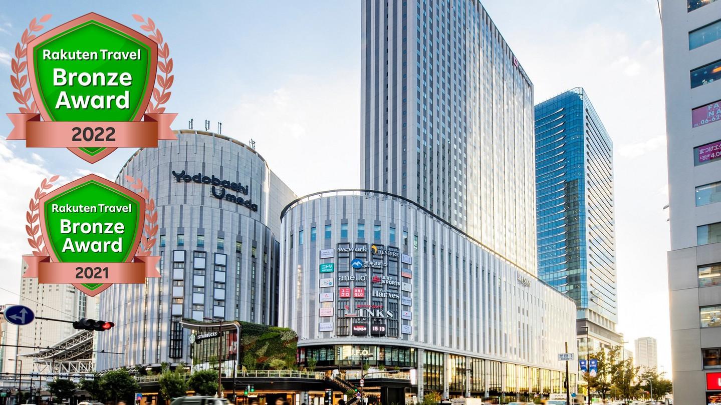 ホテル阪急レスパイア大阪(2019年11月27日オープン) image
