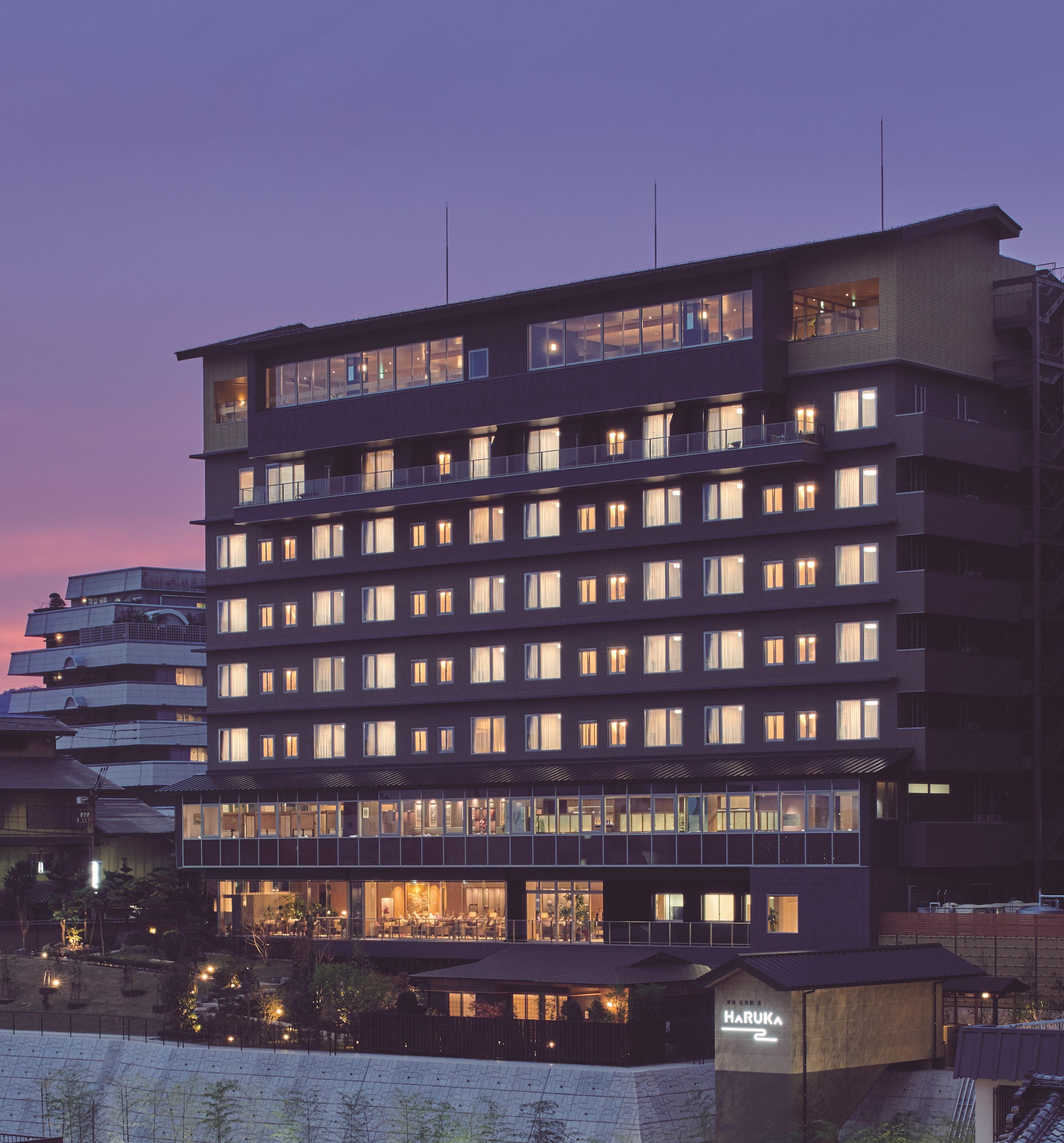 道後温泉 ホテル古湧園 遥 image