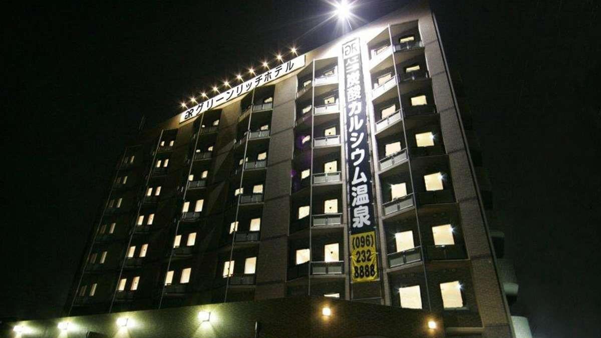 Green Rich Hotel Aso Kumamoto Airport