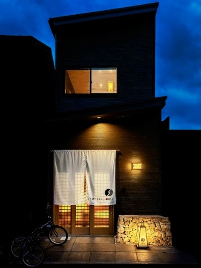 SAMURAI HOUSE 2 image