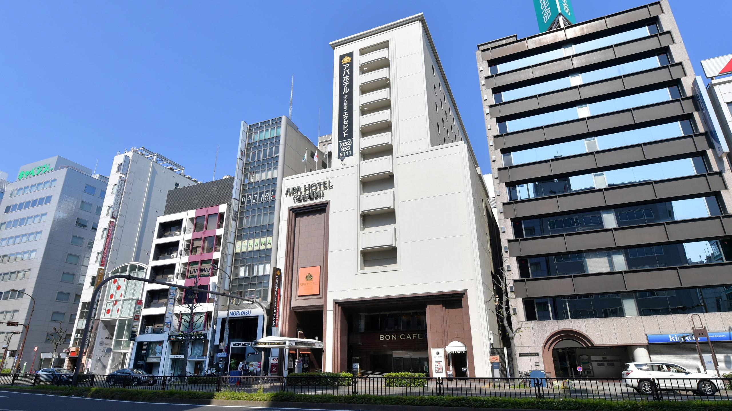 アパホテル<名古屋錦>EXCELLENT