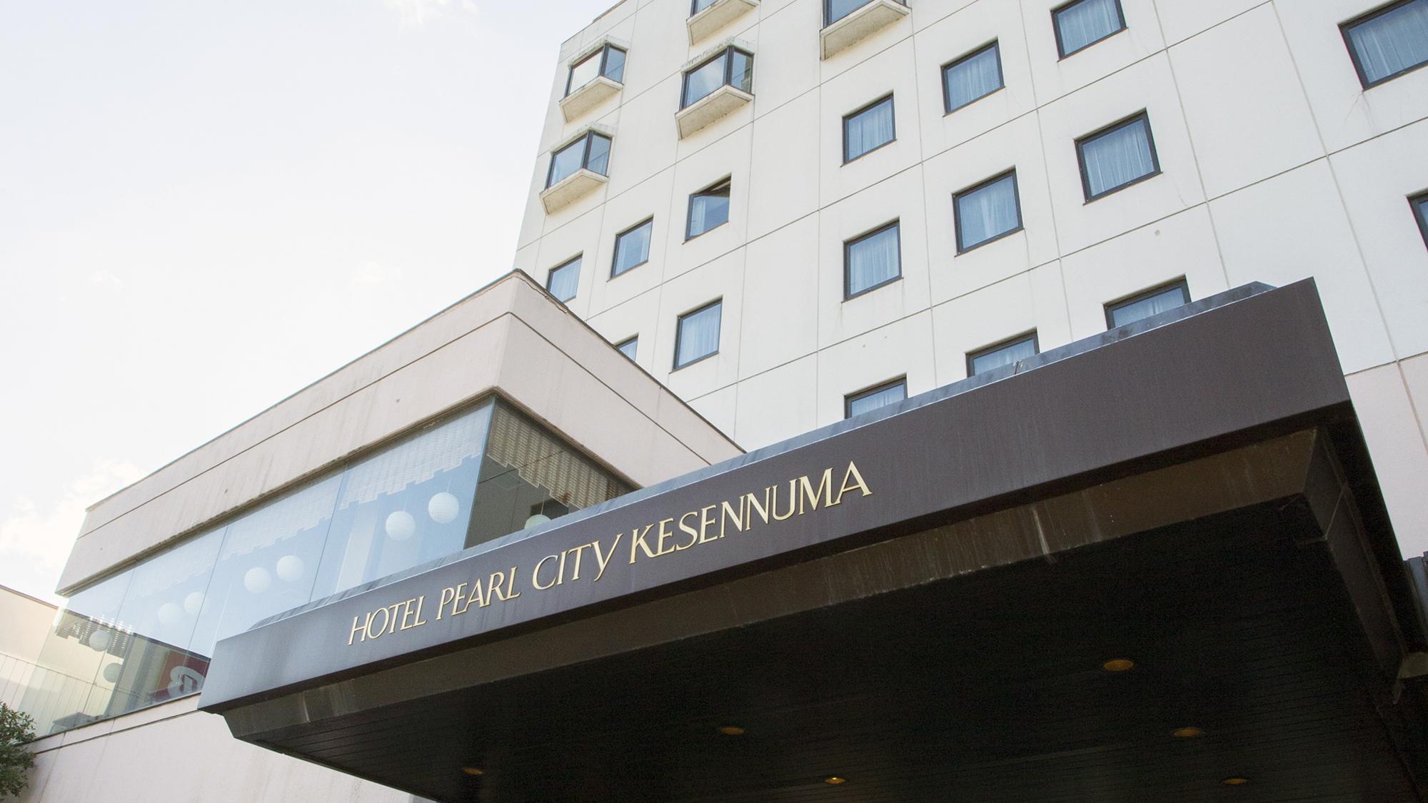 ホテルパールシティ気仙沼 image
