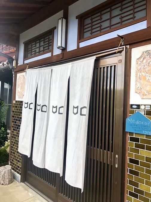 Guesthouse Ne doco? image