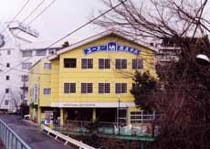 松山ユースホステル image