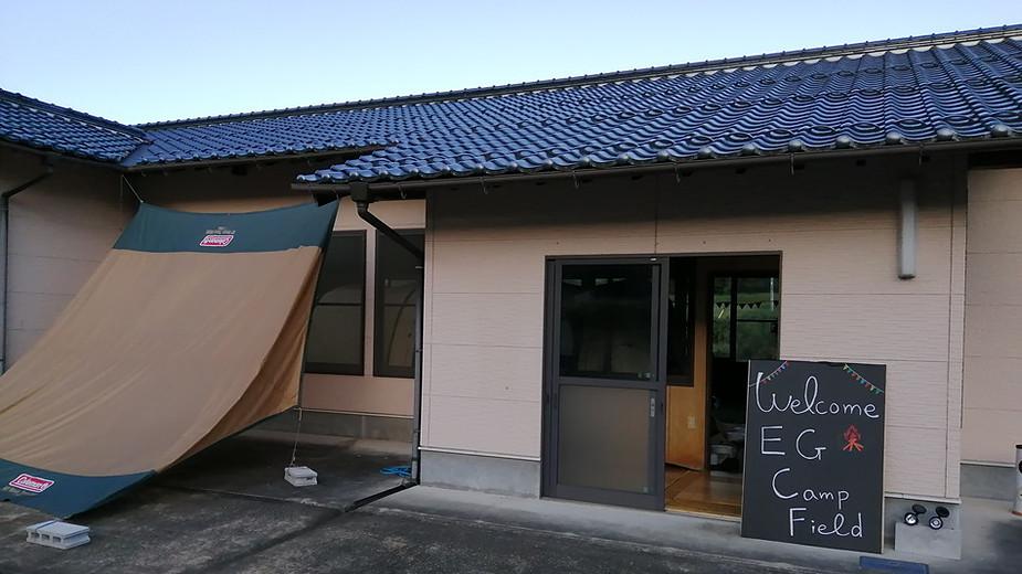EGキャンプ場 image