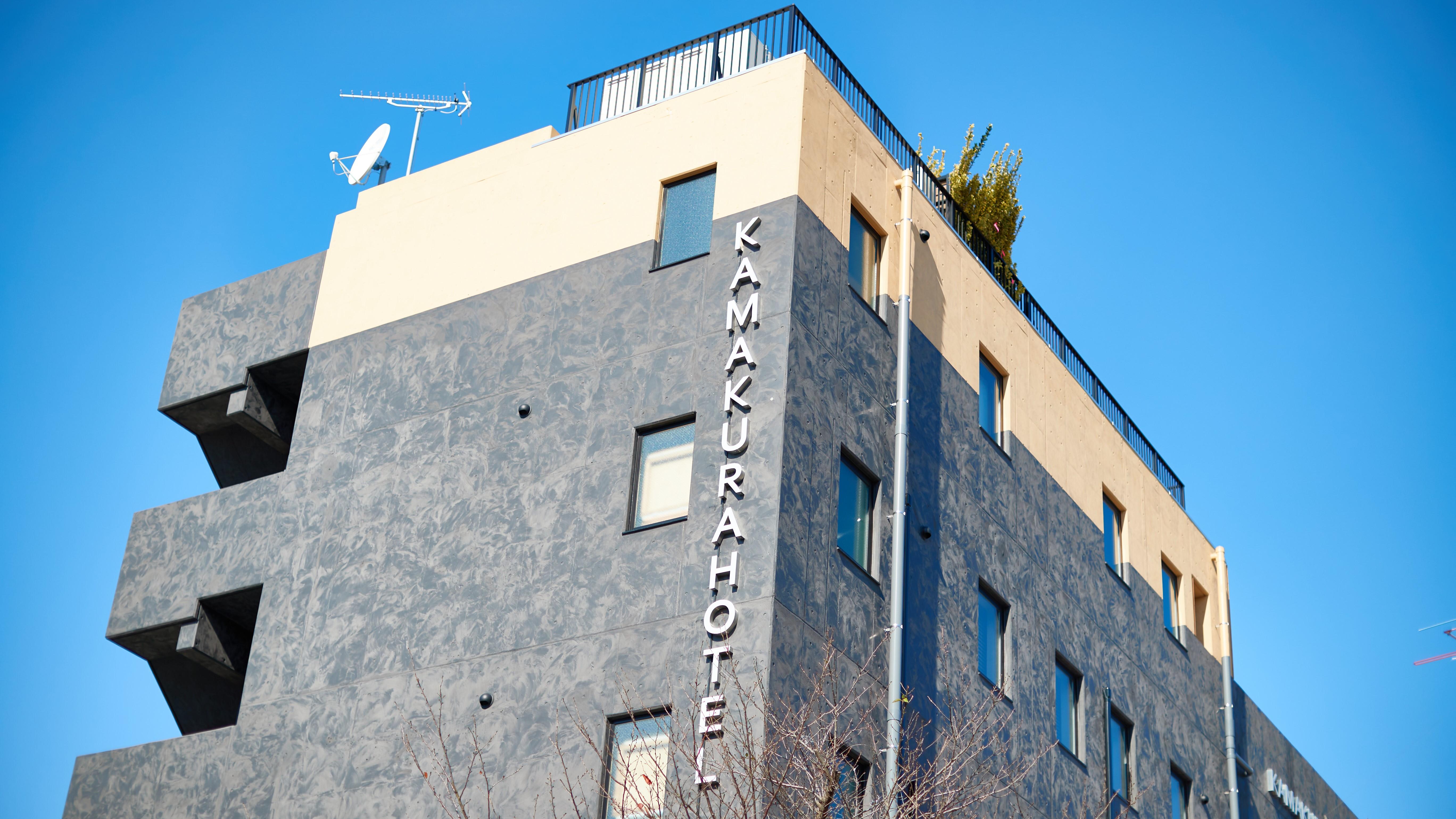 KAMAKURA HOTEL image