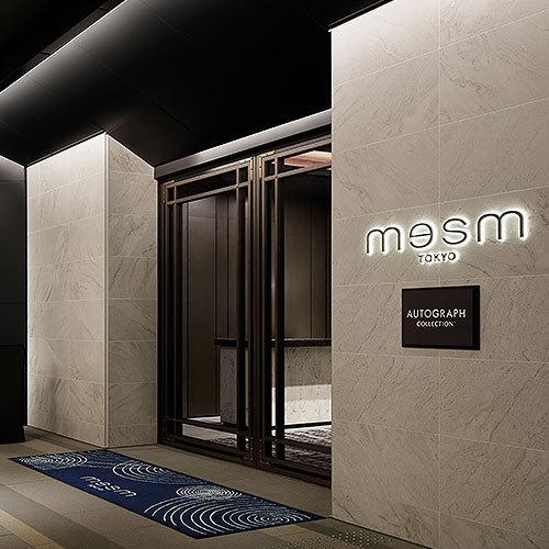 メズム東京、オートグラフ コレクション(2020年4月27日開業) image