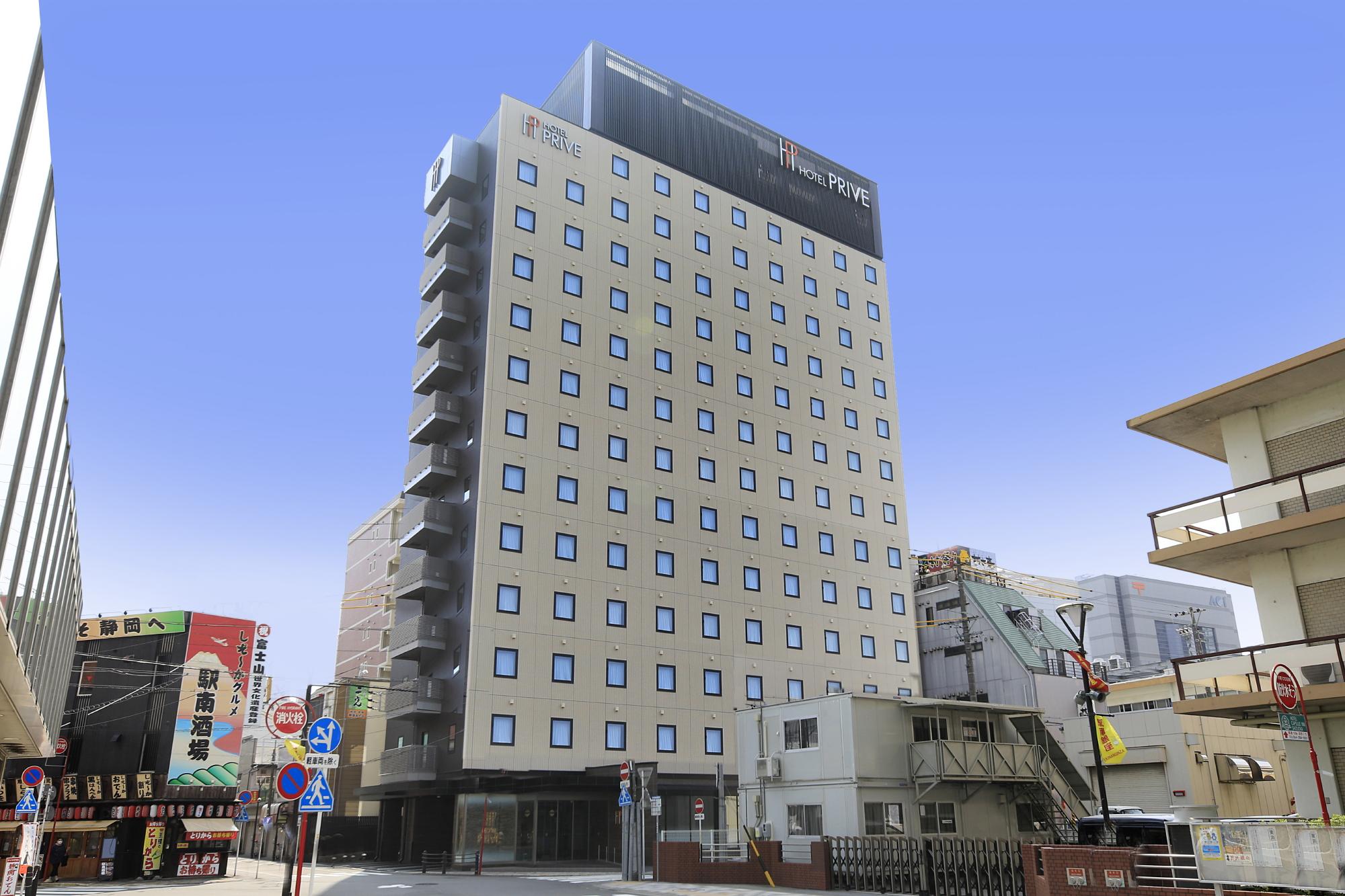 ホテルプリヴェ静岡(2020年9月グランドオープン) image