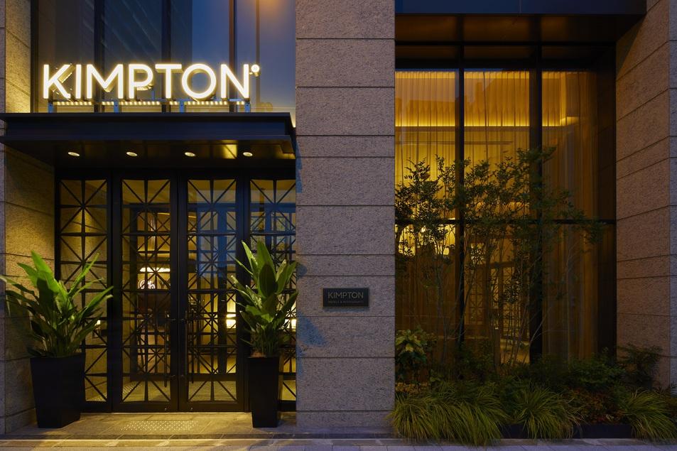 KIMPTON SHINJUKU TOKYO(キンプトン 新宿東京) image