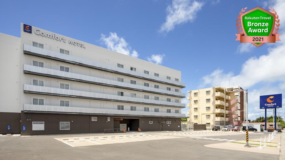 コンフォートホテル石垣島(2020年7月31日新規開業) image