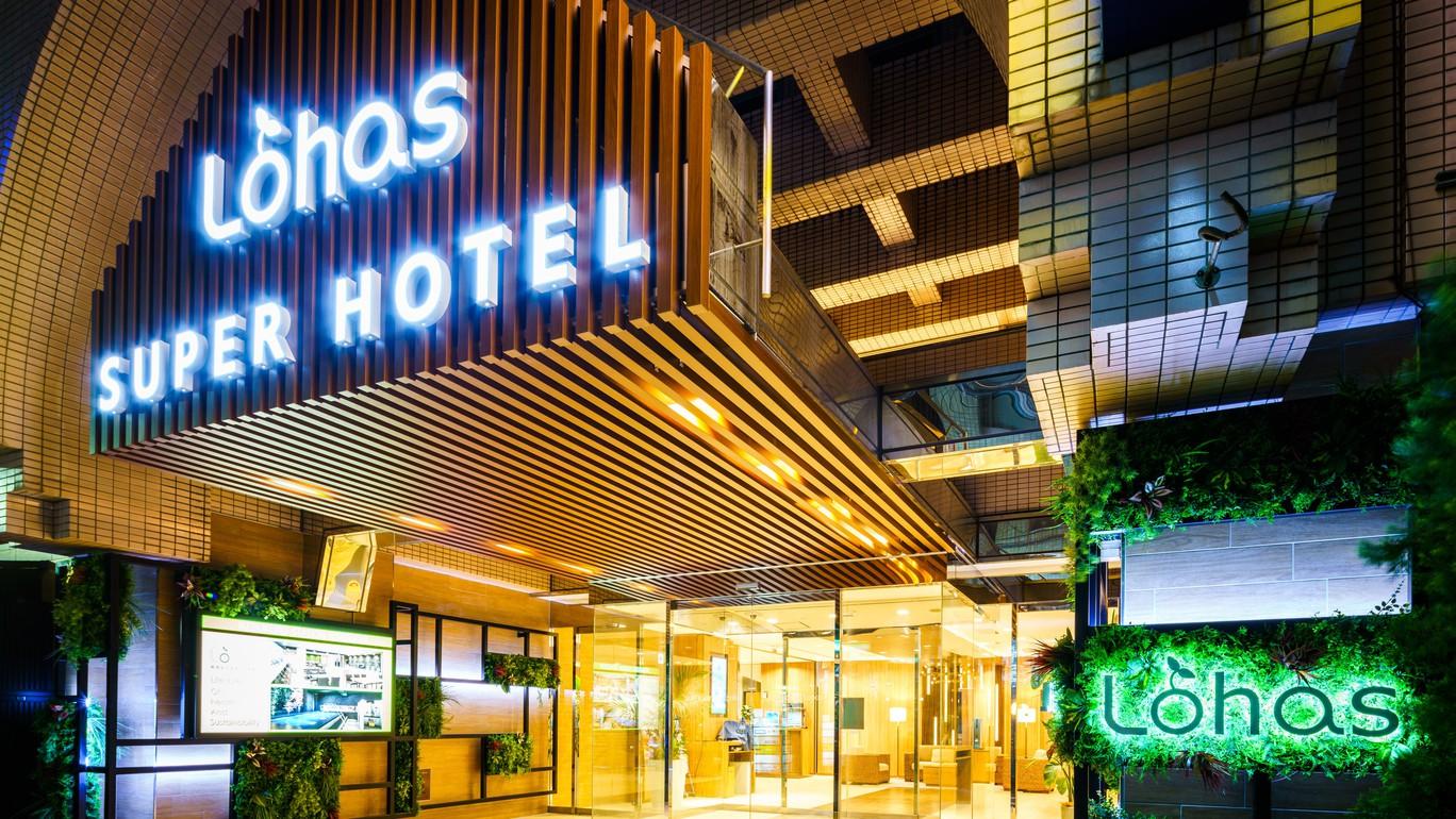 スーパーホテルLohas池袋駅北口 高濃度炭酸泉〜ふくろうの湯〜