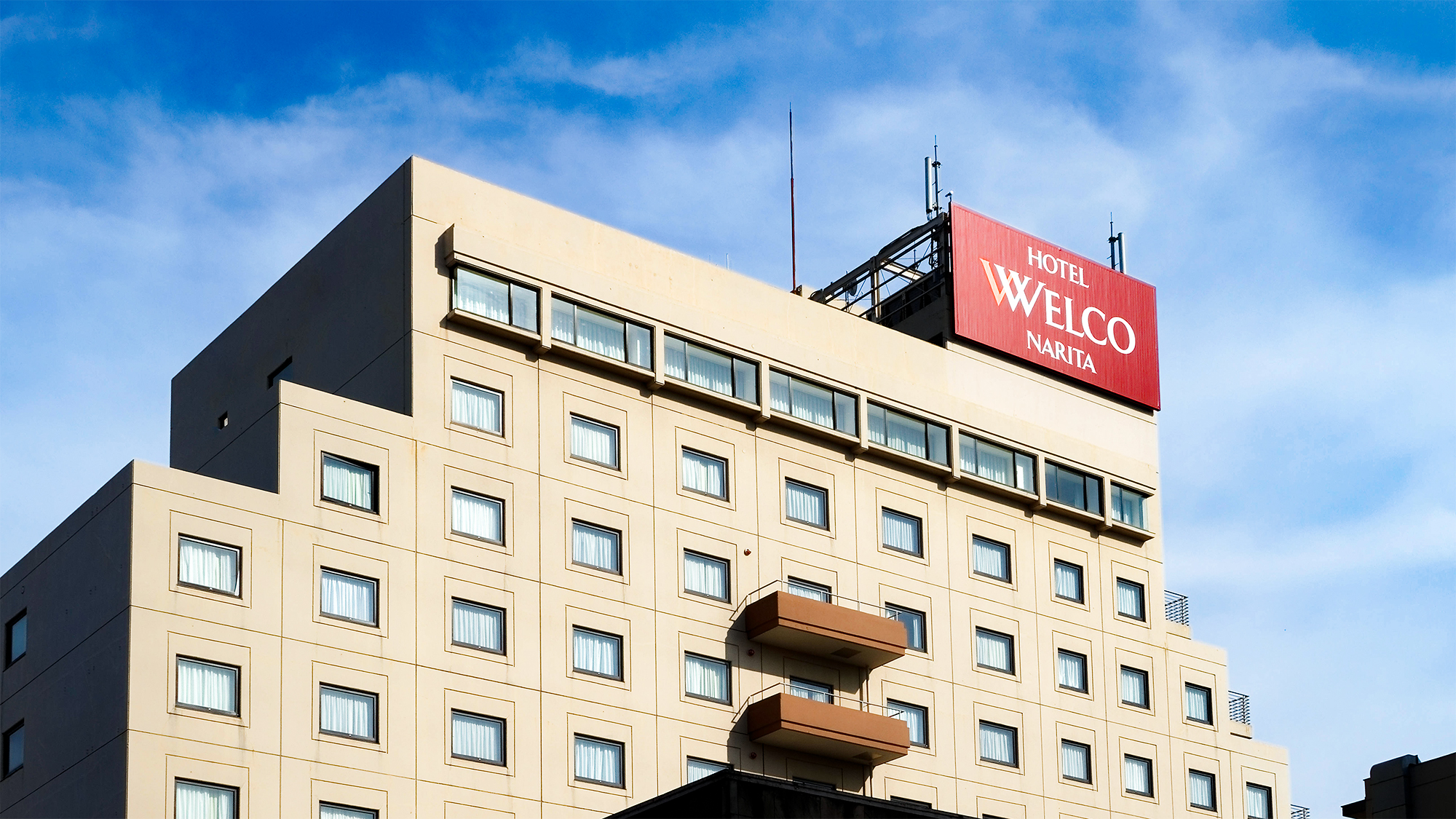 ホテルウェルコ成田 image