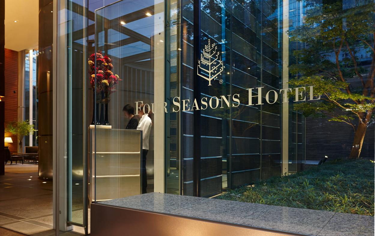 フォーシーズンズホテル丸の内東京 image