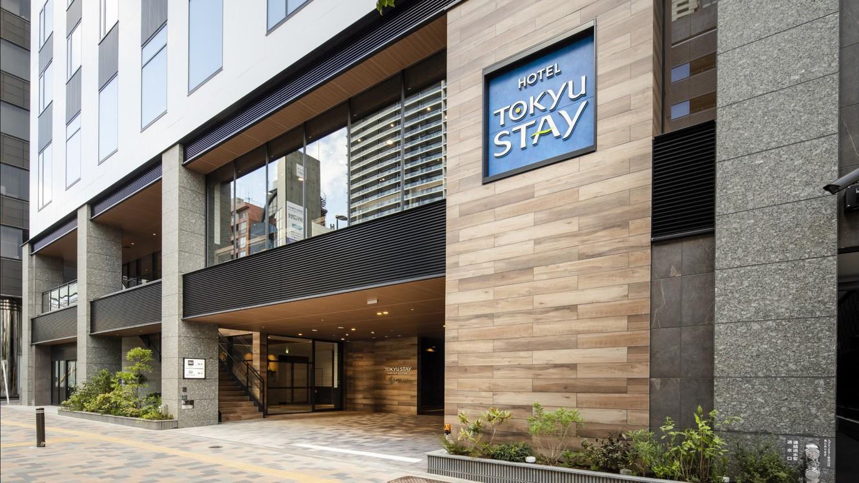 東急ステイ新宿イーストサイド(2021年8月30日グランドオープン) image