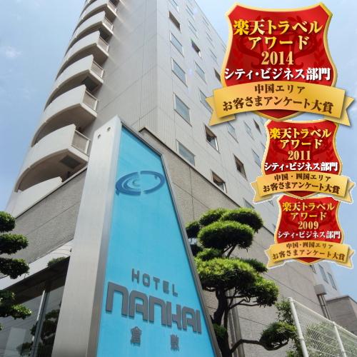 ホテルナンカイ倉敷 image