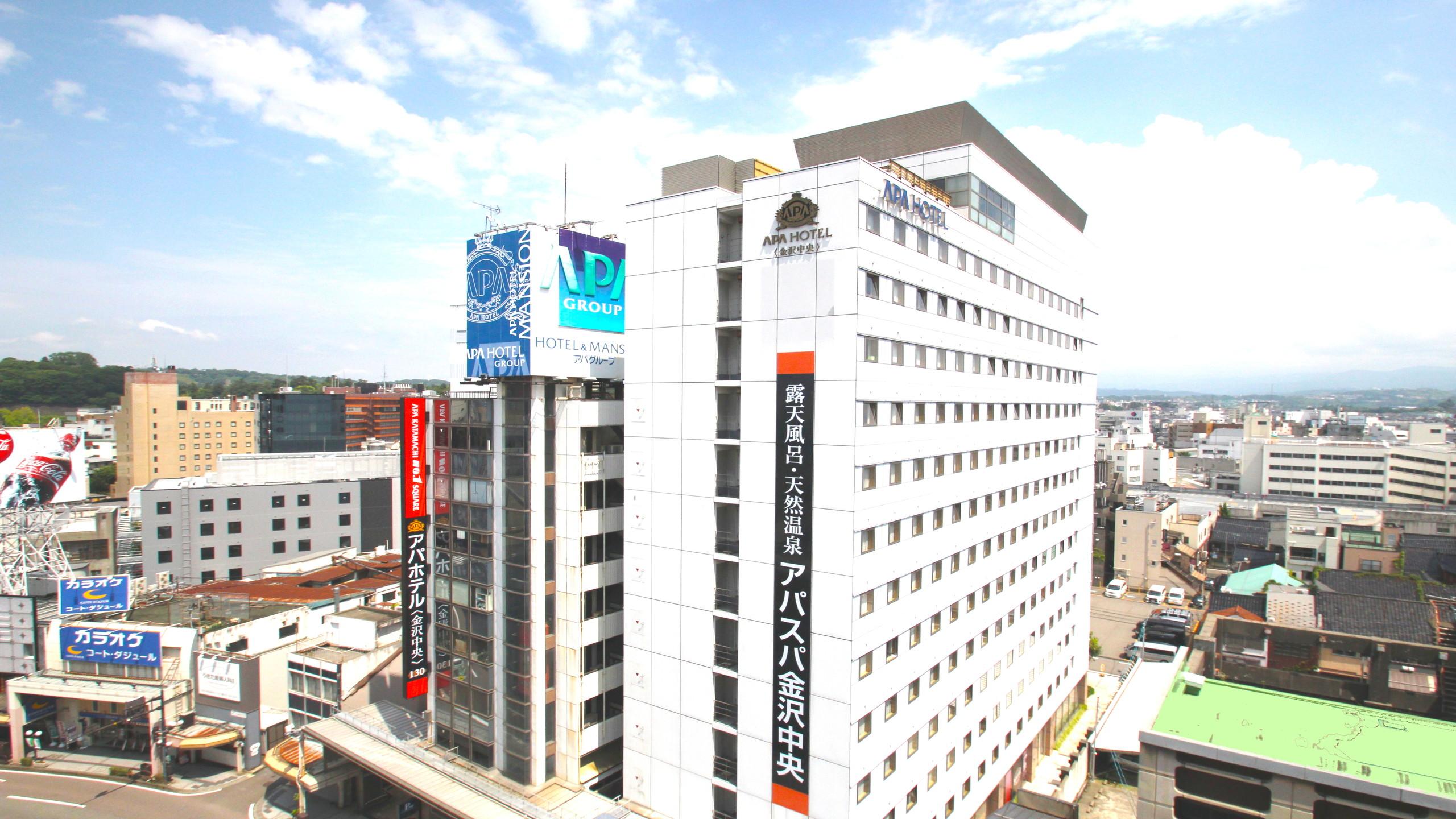 アパホテル<金沢中央> image