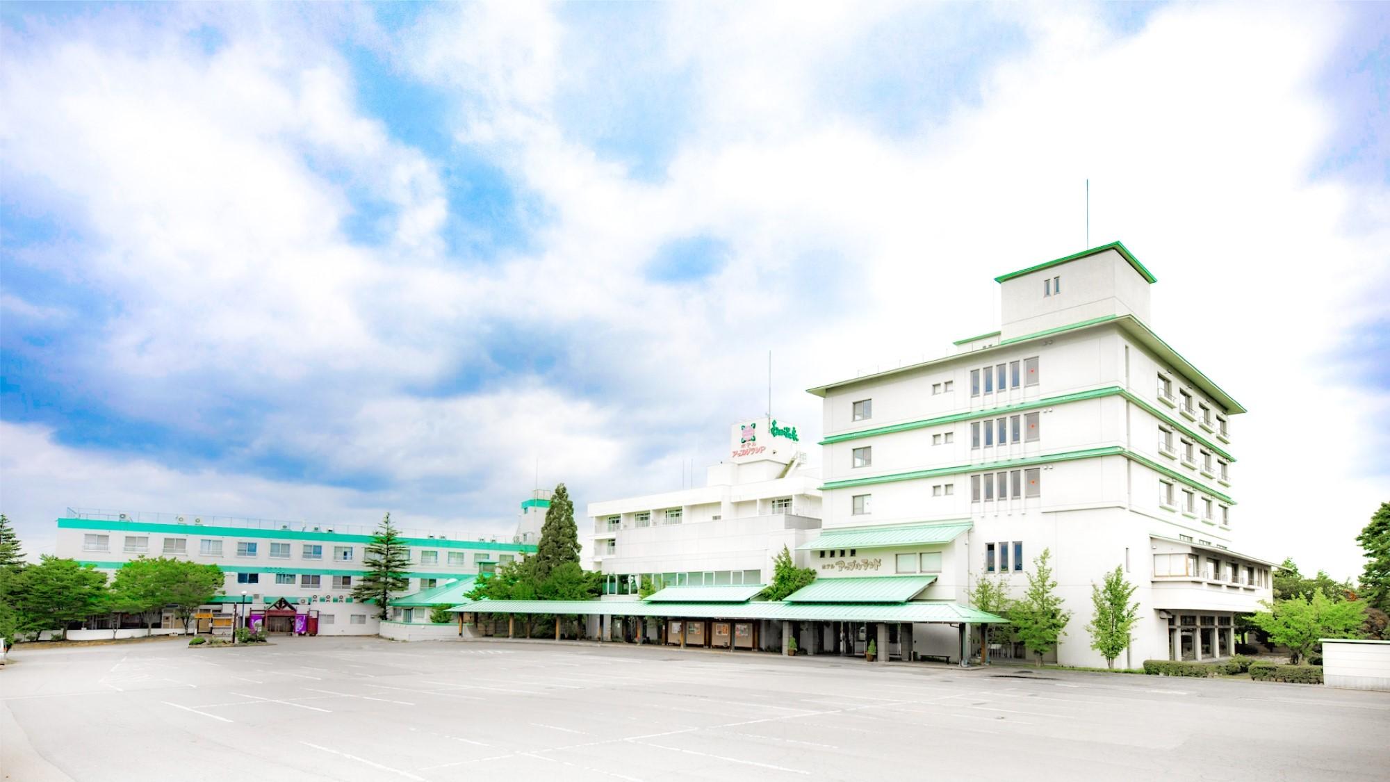 南田温泉 ホテルアップルランド image